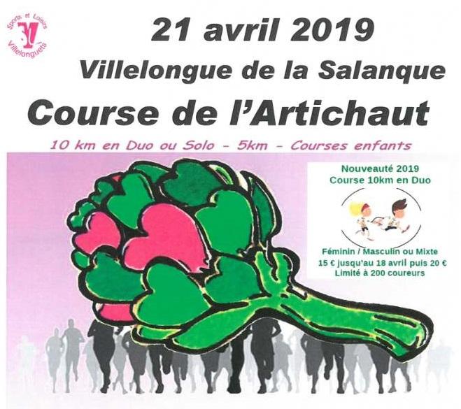 COURSE DE L'ARTICHAUT 10 KM