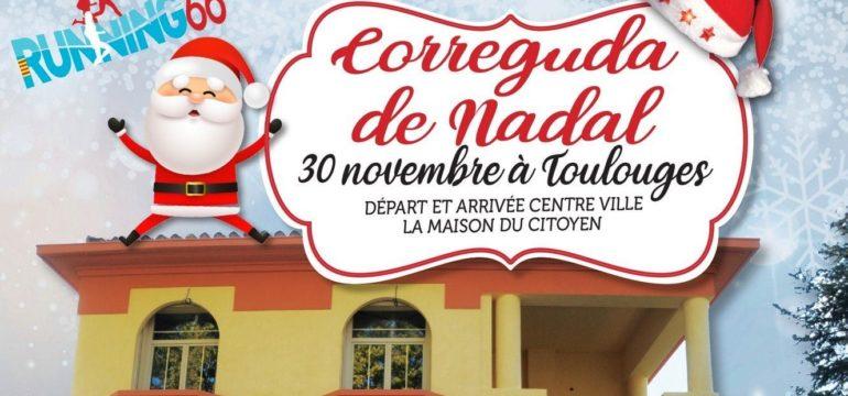 CORRIDA TOULOUGES